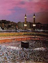mecca mosque small